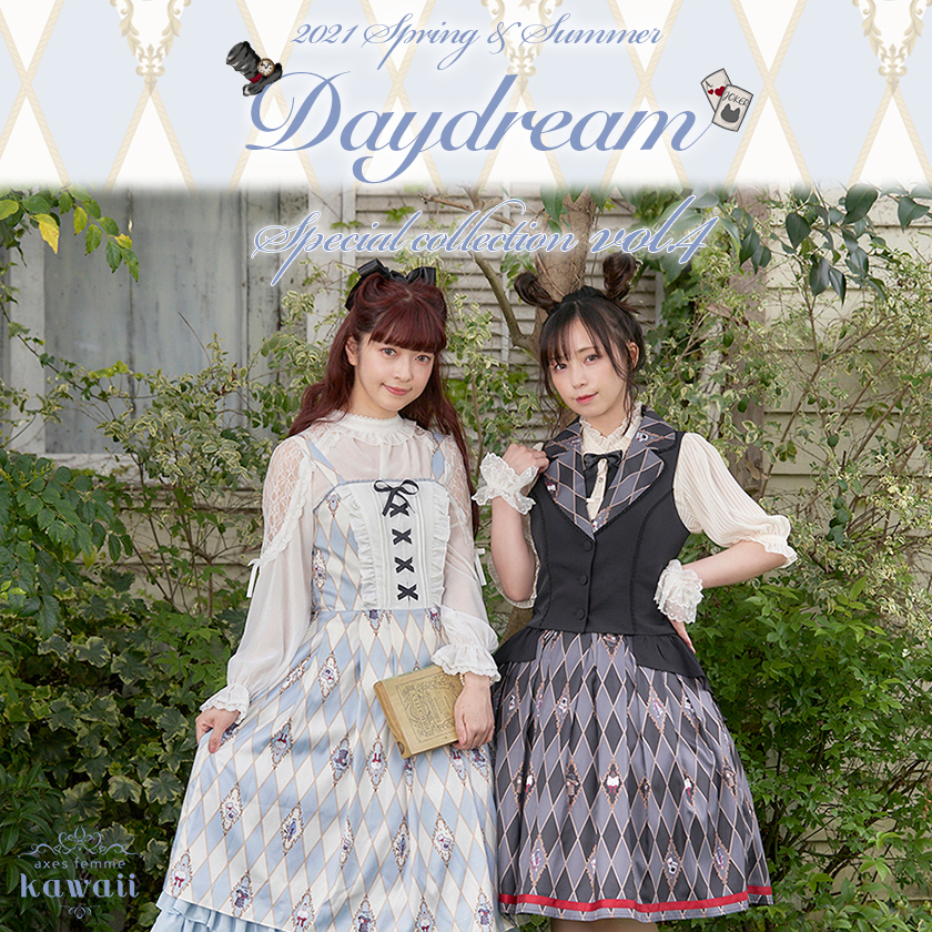 kawaii Daydream series