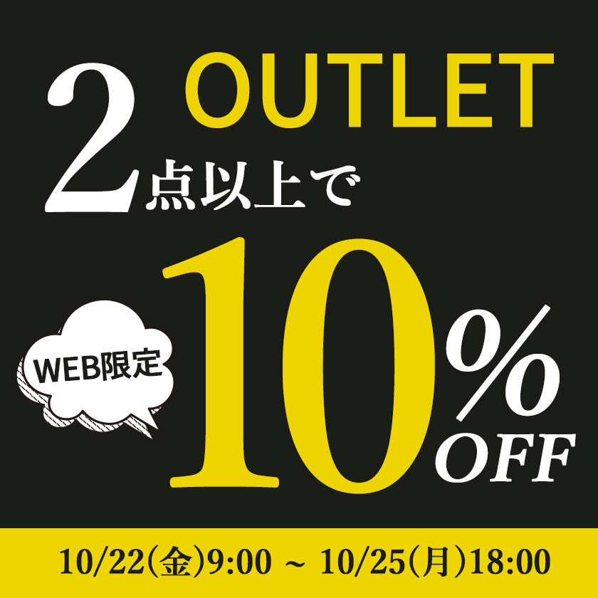 axes femme outlet 2buy