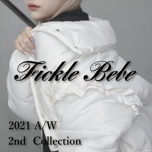 FickleBebe 第2弾