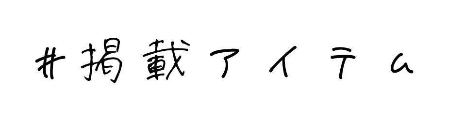 alt_text